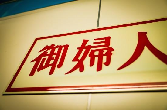 FRESH DANCE STUDIOにNEEWレンタルスタジオオープン!05