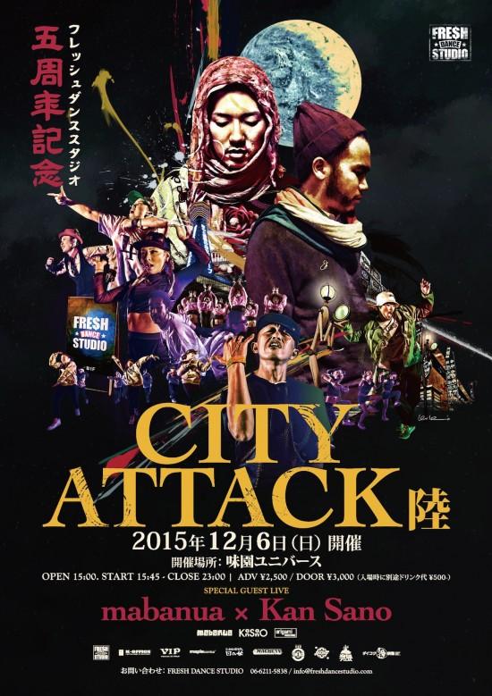 CITY ATTACK 陸 @味園ユニバース