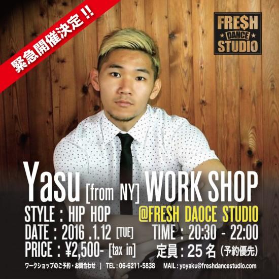 2016-01-Yasu-POP-insta-01