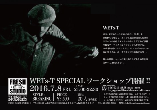 2016-07-WETs-T