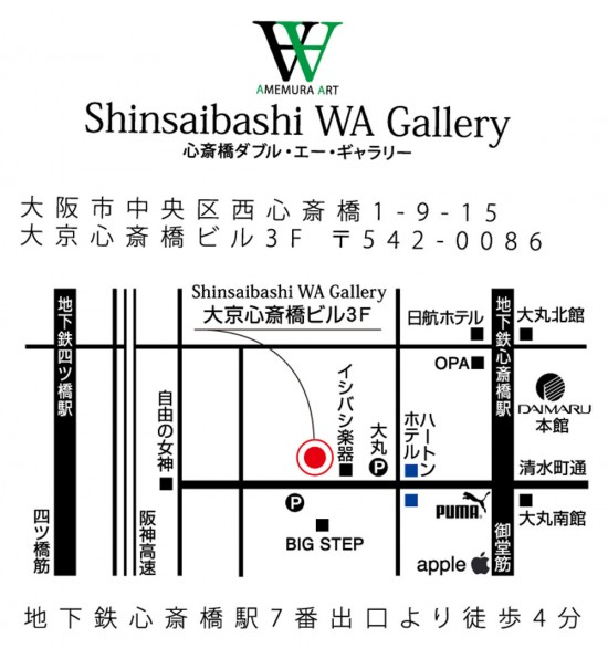 shinsaibashi-wa-gallerry-map