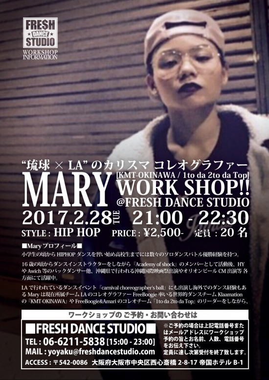 2017-02-Mary-POP-A4-04