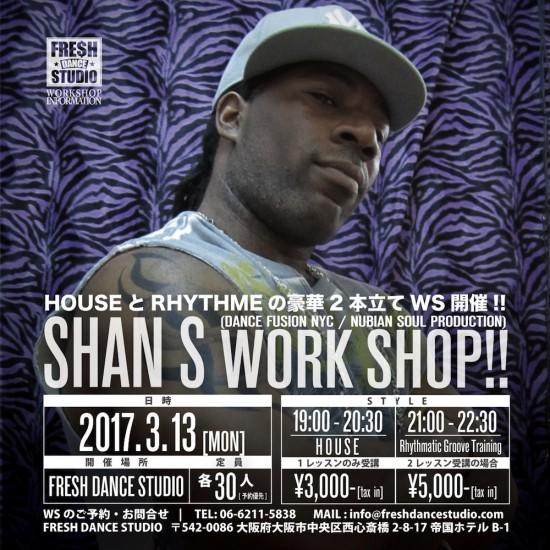 2017-03-SHAN-S-POP-insta-01