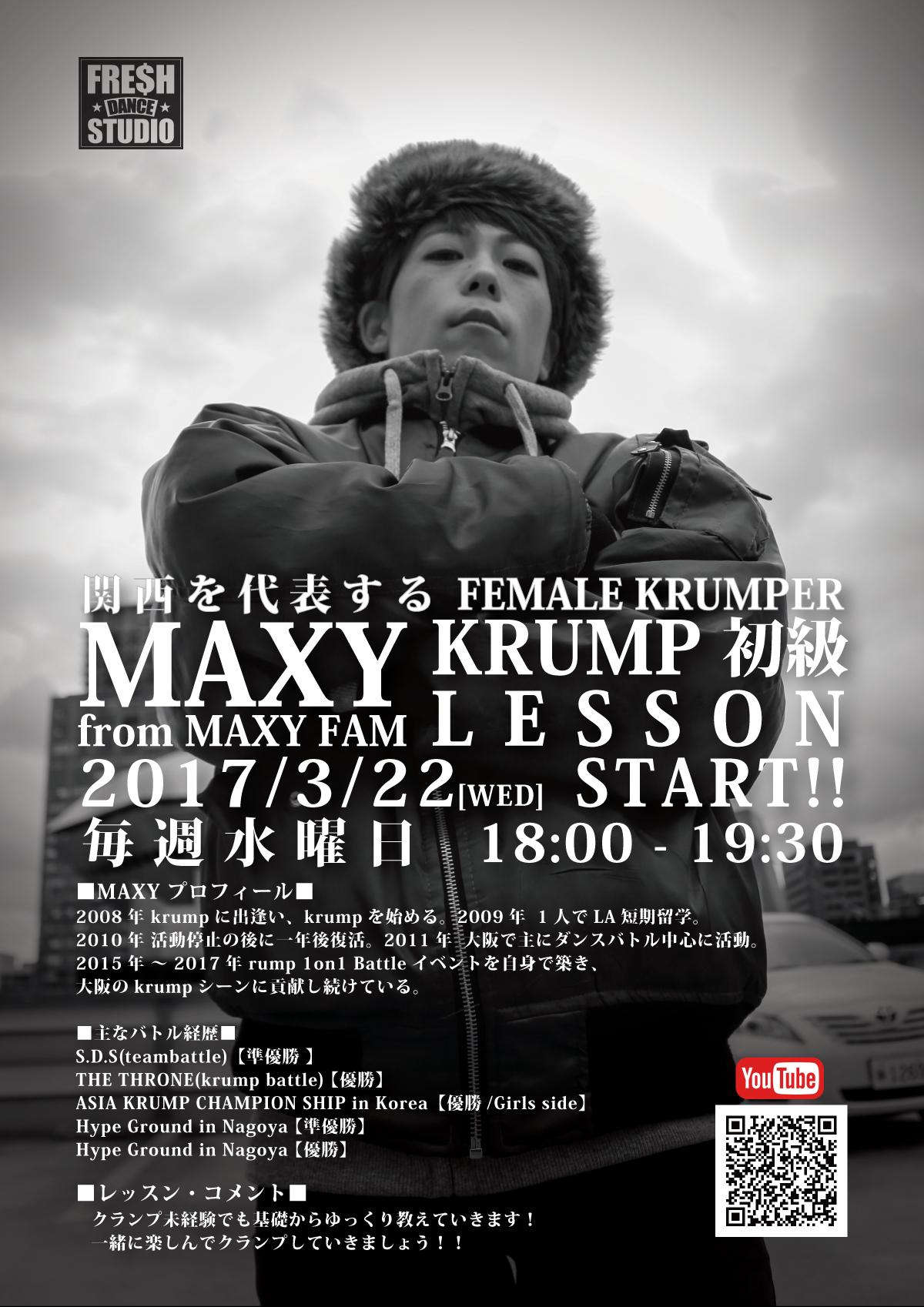 MAXY-POP-A4-01