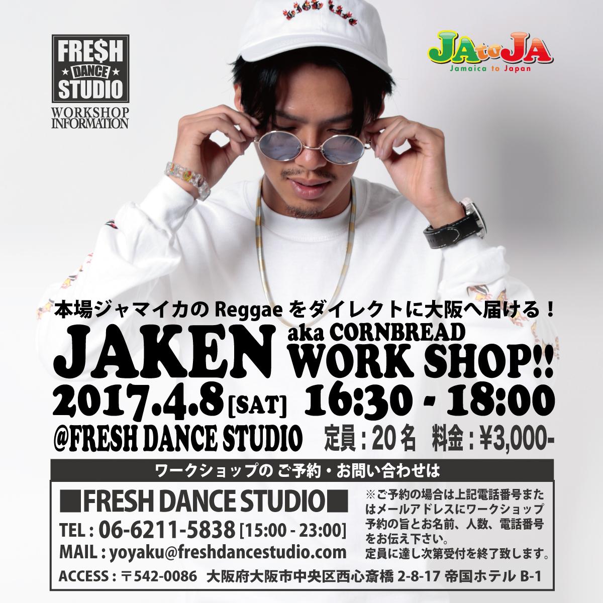 2017-04-JAKEN-POP-insta-02