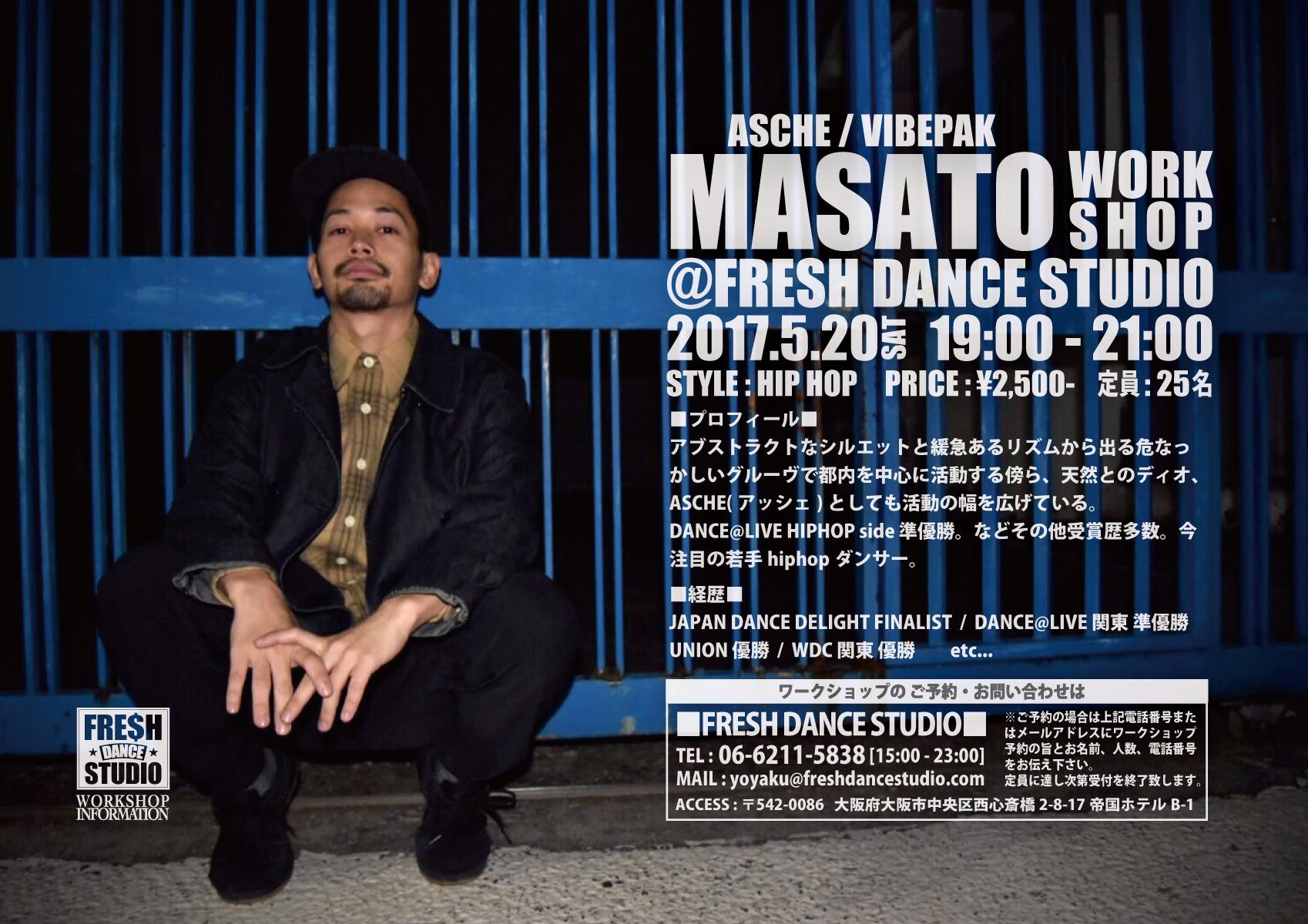 2017-05-MASATO-POP-A4-01