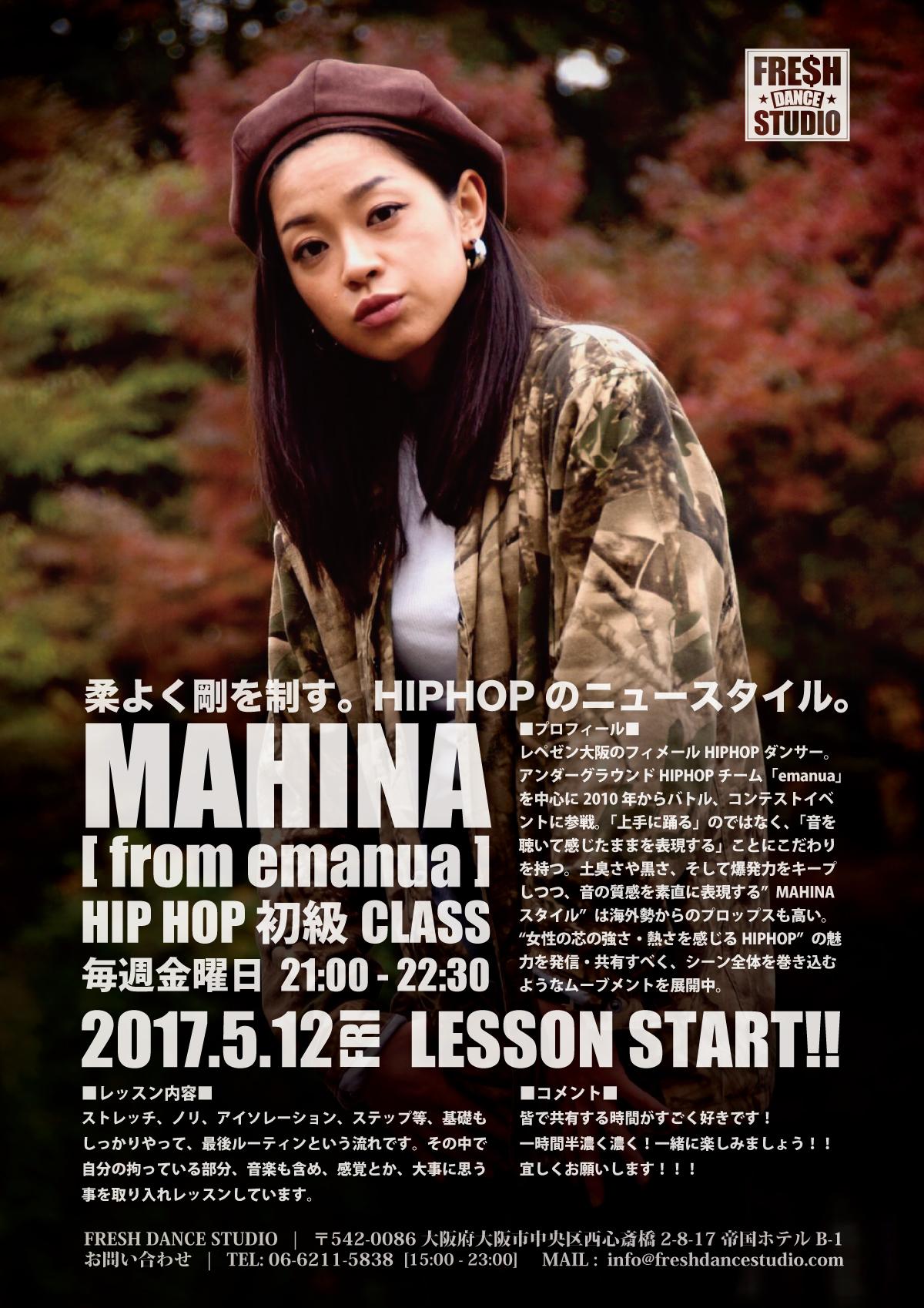 MAHINA-POP-A4-03