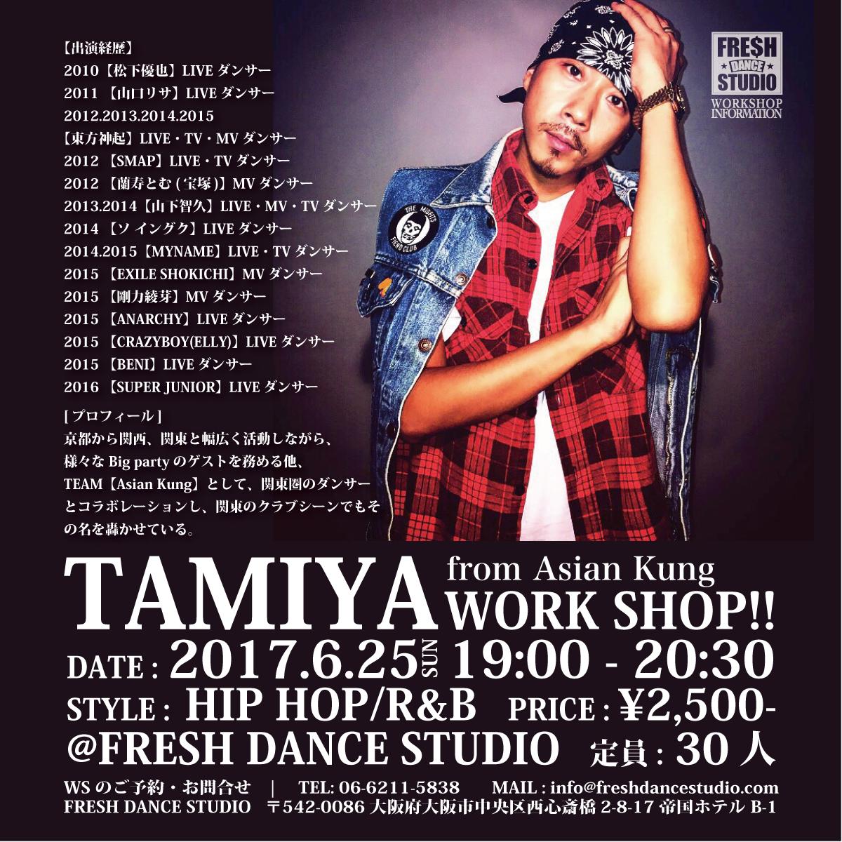 2017-06-TAMIYA-POP-insta