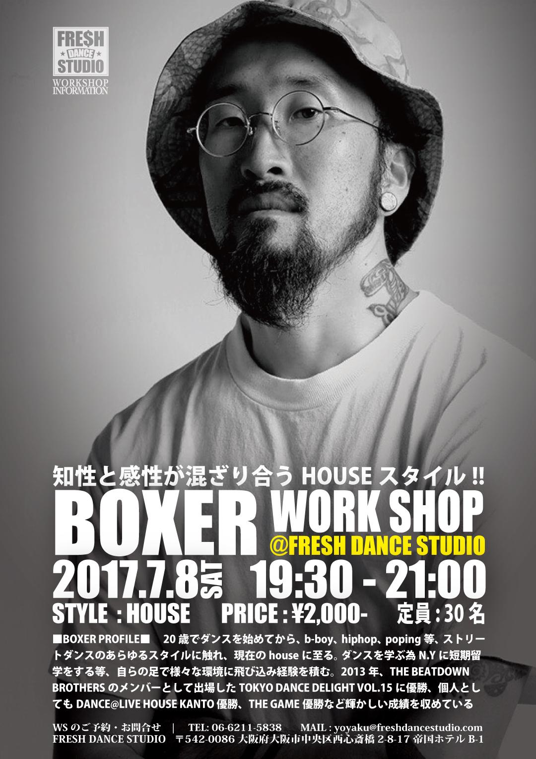 2017-07-BOXER-POP-A4-01