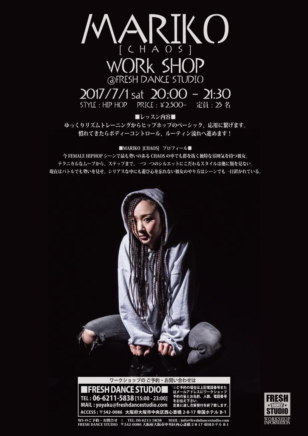 2017-07-MARIKO-WS-POP-A4-01