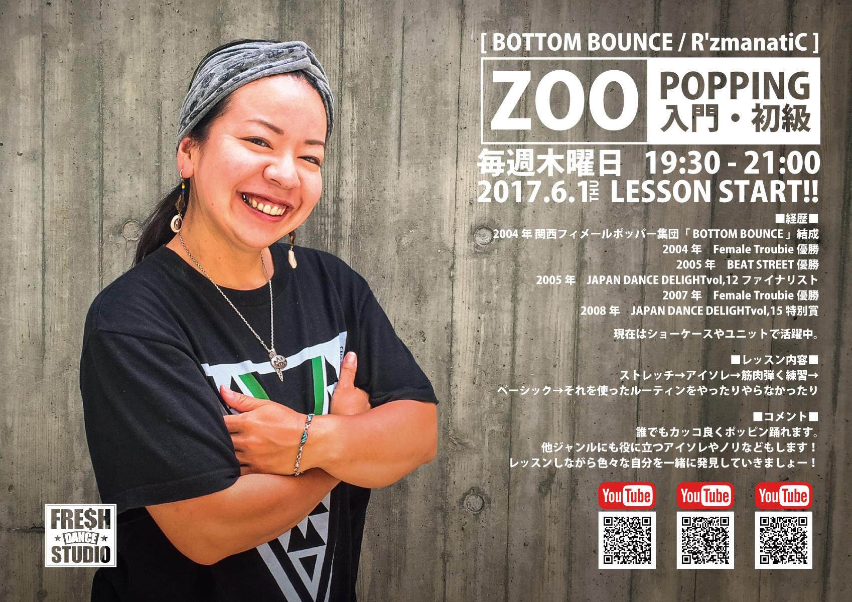 ZOO-POP-A4-01