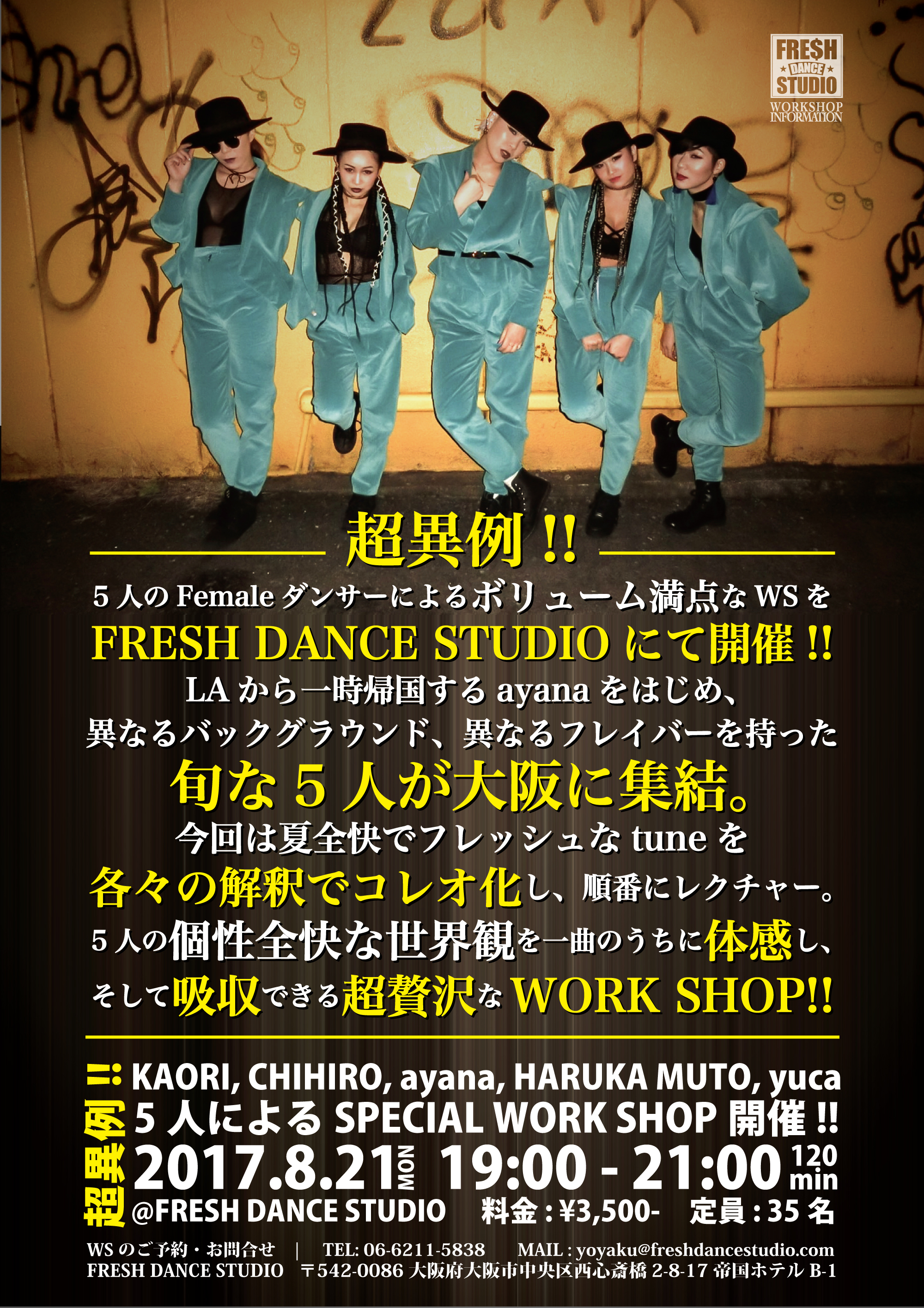 2017-08-CHIHIRO-POP-A4-02