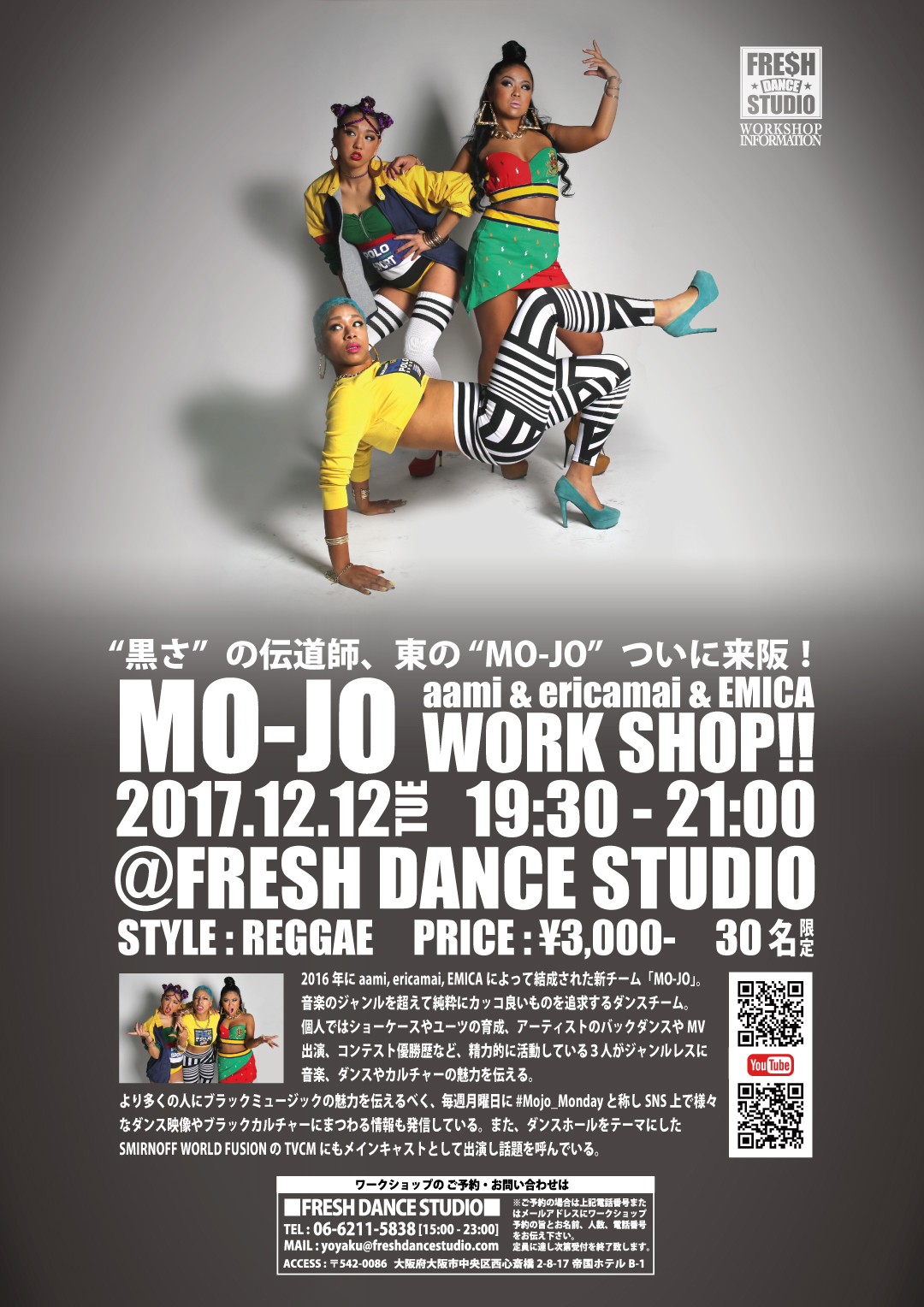 2017-12-MOJO-POP-A4-01