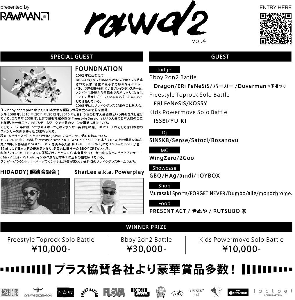 rawd2.pic02