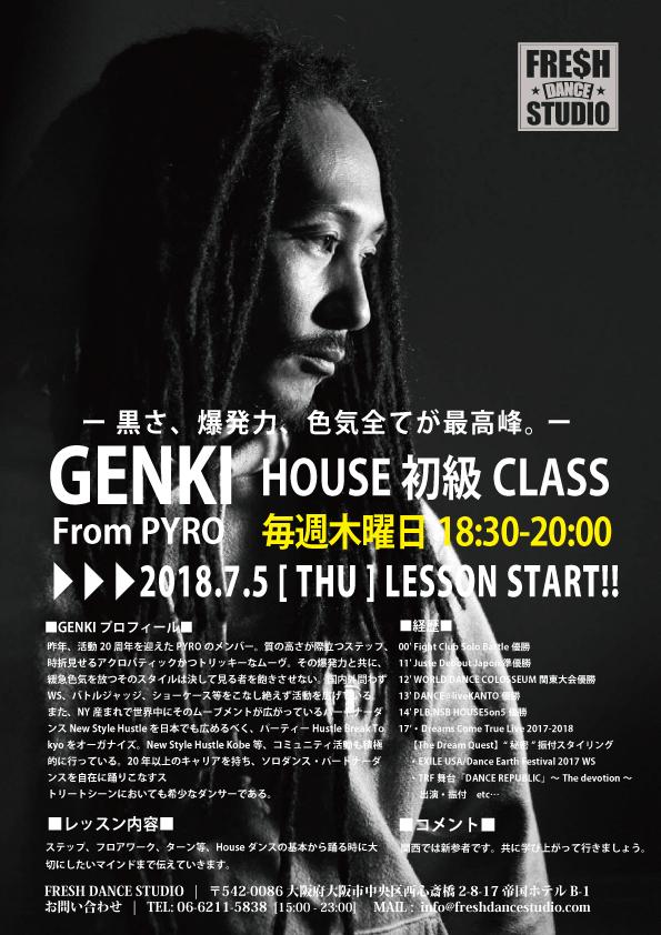 GENKI-LESSON