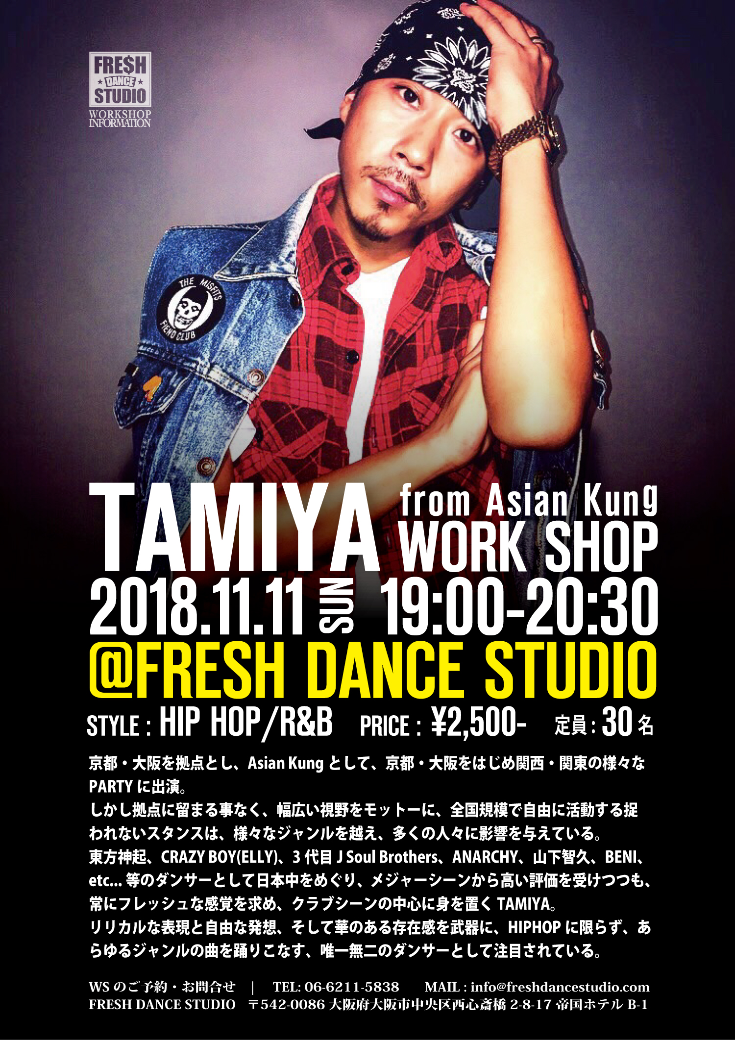 2018-11-TAMIYA-POP-A4-01