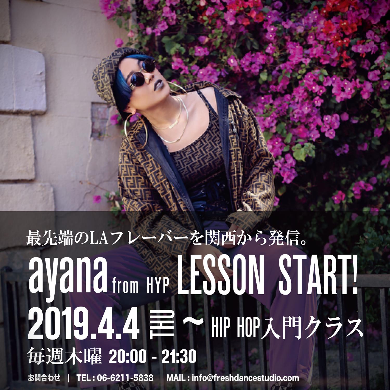 2019-04-ayana-POP-insta
