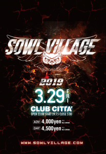 SOWLVILLAGE2019-FLYER-OMOTE