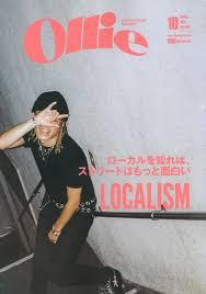 ollie-201810