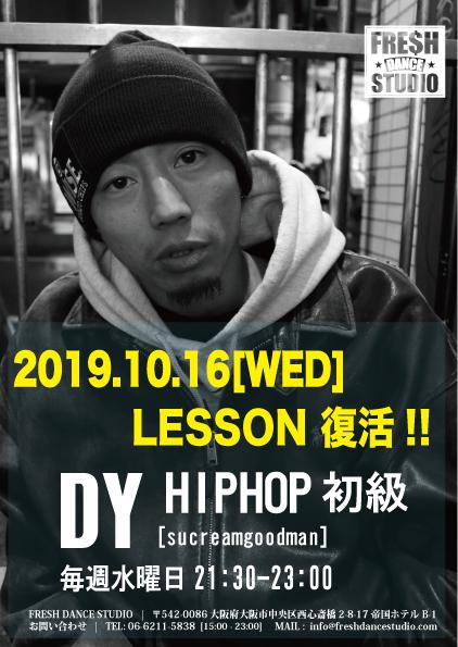 DY-LESSON