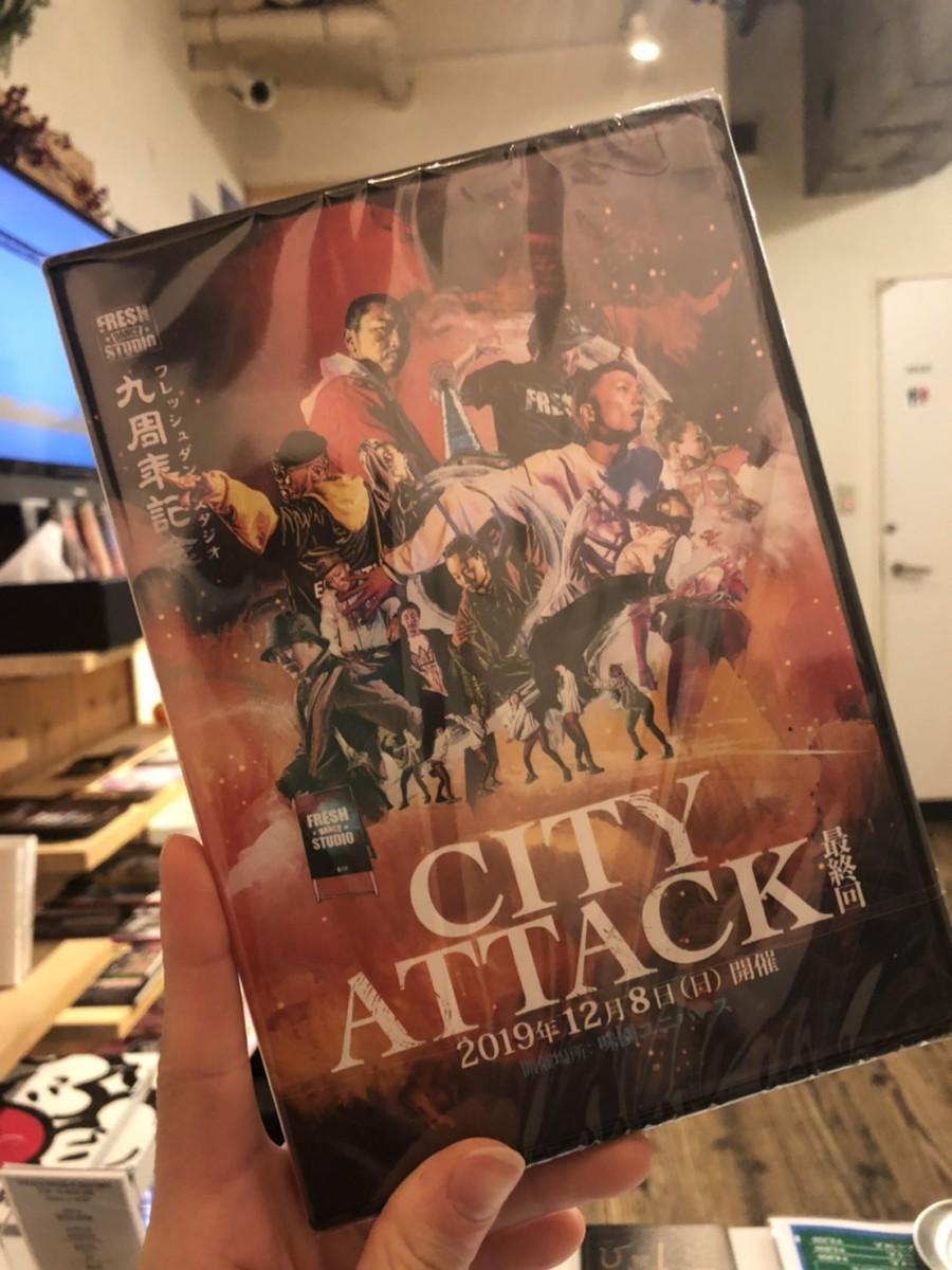 CA DVD